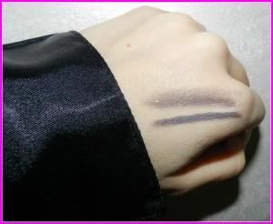 "Essence eye pencil ""Dark Romane"" 02 Foggy Love"