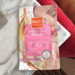 [Recensione] Merz Spezial – Perfekte Haut Maske