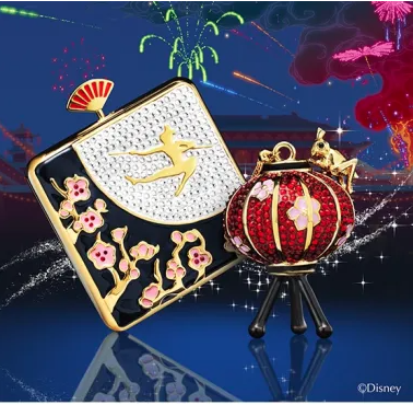 Princess Disney Estee Lauder collection